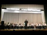 Выступление  оркестра духовой и эстрадной музыки  им. Е.Д. Гольцова 02.04.2017г.