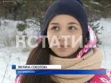 После смены в детском лагере 15-летняя девочка вернулась со сломанным позвоночником