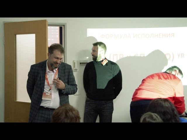 Дифференцированные инструменты мотивации - Мастер-класс Бориса Жалило