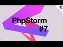 PhpStorm 7 Синхронизация с удаленным сервером Deployment