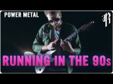 Running in the 90's POWER METAL COVER by RichaadEB, Jonathan Young &amp FamilyJules