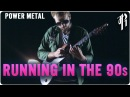 Running in the 90's || POWER METAL COVER by RichaadEB, Jonathan Young FamilyJules