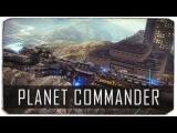 КАК ПРОКАЧАТЬ СВОИ КОРАБЛИ? - Planet Commander