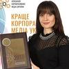 Ассоциация Корпоративных Медиа Украины