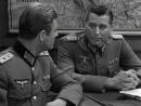 Ставка больше чем жизнь. 9-я серия 1968 Польша