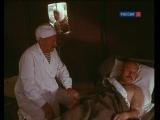 Открытая книга. 1977. Серия 5.