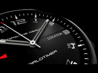 Купить часы  Porsche Design