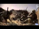 Друзья по Battlefield-Vietnam