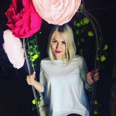 Александра Коваленко