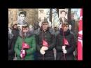 15.02.2017 Телекомпания Альтес День памяти войнов-интернационалистов прошел в Забайкальском крае