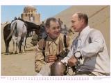 Календарь Белое солнце пустыни - 2016 с Путиным!