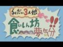 [SHIZA] Хаятэ, боевой дворецкий (1 сезон)  Hayate no Gotoku TV - 30 серия [NIKITOS] [2007] [Русская озвучка]