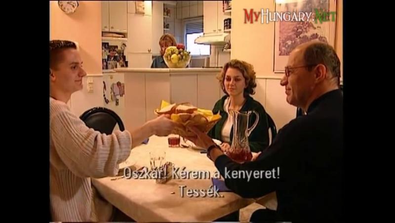 Изучение венгерского языка шаг за шагом Серия 18