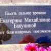 """""""СОХРАНИМ ВМЕСТЕ"""""""