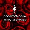 Работа для девушек в Челябинске и Магнитогорске