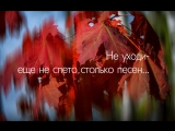 OSEN Kozin 16 10 01