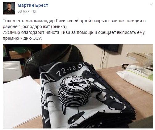 Боевики не соблюдают договоренности о режиме тишины в Авдеевке с 12.00, - Генштаб - Цензор.НЕТ 8144