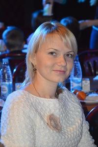 Юлия Полуян