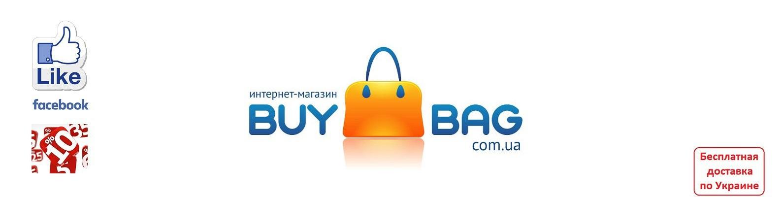 8662838c1b2a BuyBag.com.ua | ВКонтакте