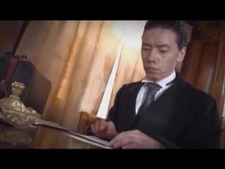 ,,Курьерский особой важности,,(2013г)02серия