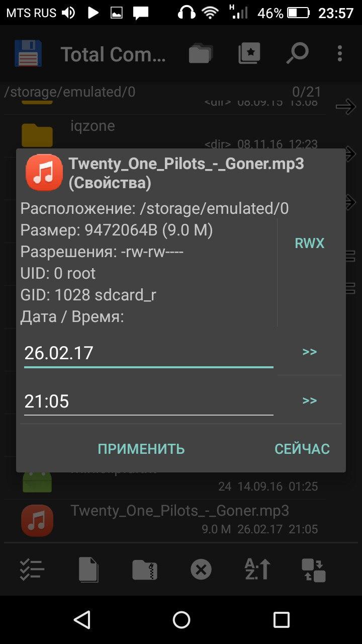 конвертер znf2 в mp3