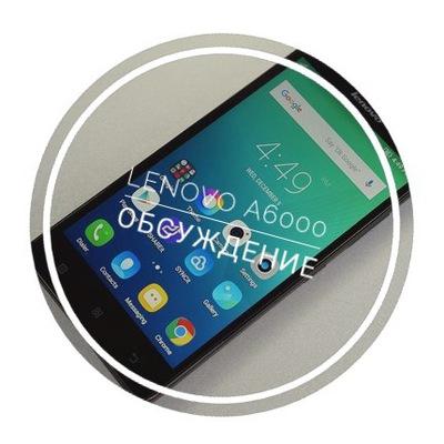 Lenovo A6000 Android Kitkat Kraft A6000 S042 151012