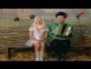 139. Алёна Апина и группа Экс-ББ - Семечек стакан [1080р]