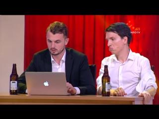 Український Т9 | Мамахохотала | НЛО TV