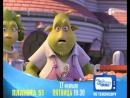 «Планета 51» - только на Канале Disney! (6) Озвучка Нормальная песня