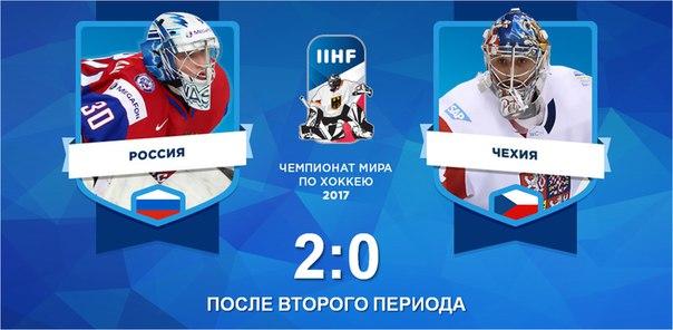 Чемпионат мира по хоккею 2016 официальный сайт трансляция