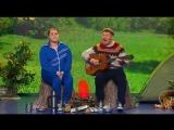 Песня про зоологию-Будьте бобры-Уральские пельмени