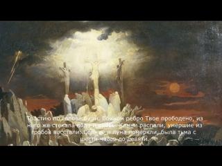 Сон Пресвятой Богородицы 1 Молитва от врагов и обидчиков.