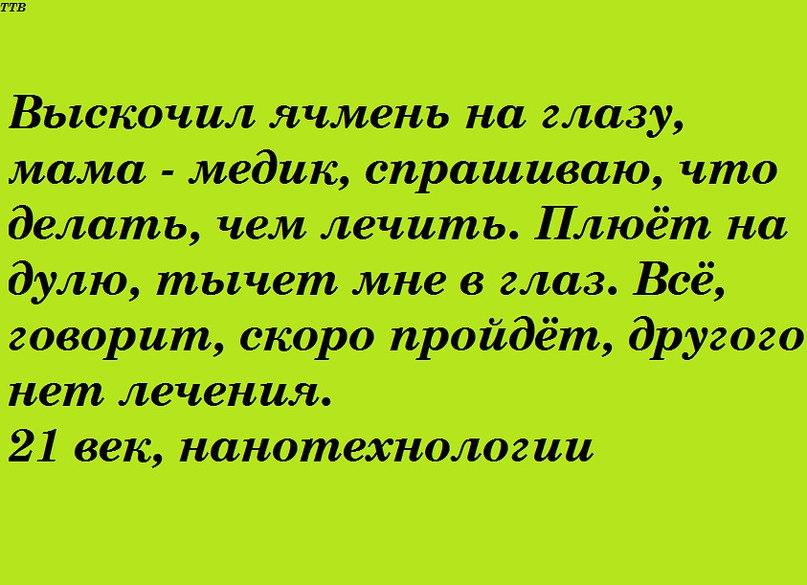 Надежда Картавцева   Кулешовка
