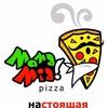 MAMA MIA! Горячая доставка пиццы Чита 50-00-50