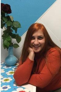 Екатерина Ворошило