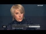 Энергетическая безопасность Украины зависит от оккупированных территорий - Бабак