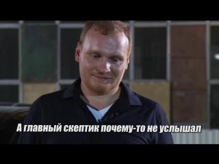 Битва экстрасенсов 17 сезон розобрачение? братья Сафроновы 2016