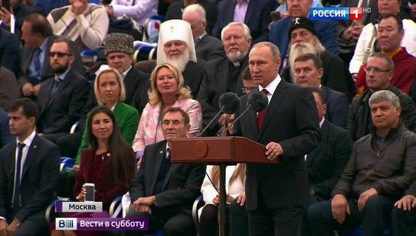 Новости РОССИИ последние новости дня  Деловой квартал