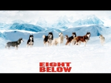 Белый плен - Eight Below (2006) [HD1080p]
