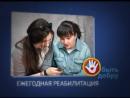 Поможем Фатиме Дзгоевой!