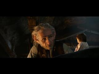 Фильм Большой и добрый великан смотреть онлайн полностью 2016 скачать полный фильм