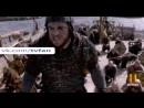 """Викинги / Vikings"" 4 сезон - 10 серия.(эфир 22.04.2016)"