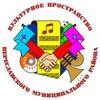 Культурное пространство Переславского района