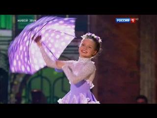 Синяя птица. Александра Михалёва. Цирковое искусство