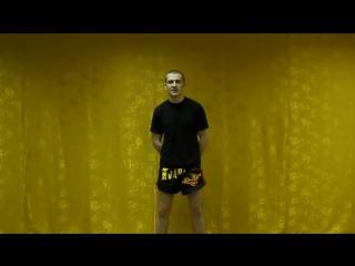 Тайский бокс для начинающих - Как увеличить скорость удара руками-