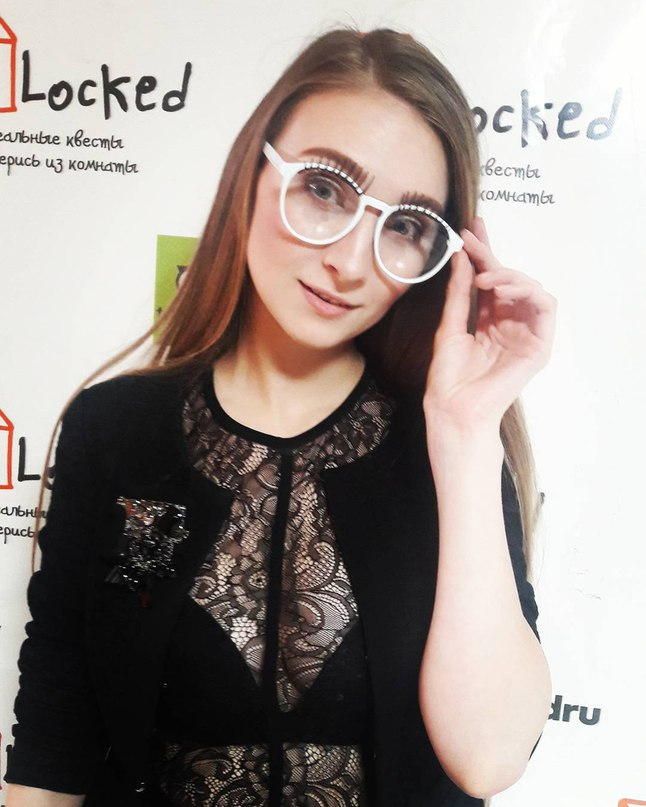 Аня Ткач   Екатеринбург