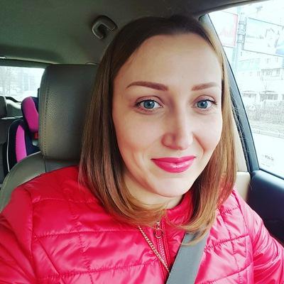 Юлия Самсонова