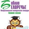 Межрегиональная лесная академия БиблиоБелоречье