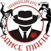 * Dance MAFIA* ( Сучасні танці у м. Тернопіль )