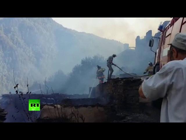 Мощный пожар оставил без крова около 500 человек в Цунтинском районе Дагестана